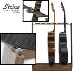 Walnut Guitar Rack String Swing CC34 Holder for Electric Acoustic and Bass Guitars – Stand Accessories for Home or Studio – Keeps Musical Instruments Safe without Hard Cases 2