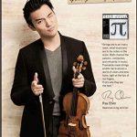 Thomastik-Infeld Viola Strings (PI200) 1